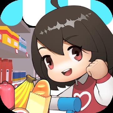 دانلود My Sim Supermarket 2.6 – بازی مدیریت سوپرمارکت اندروید