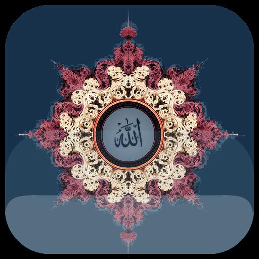 دانلود Baran Rahmat 1.0.2 – نرم افزار قرآنی باران رحمت اندروید