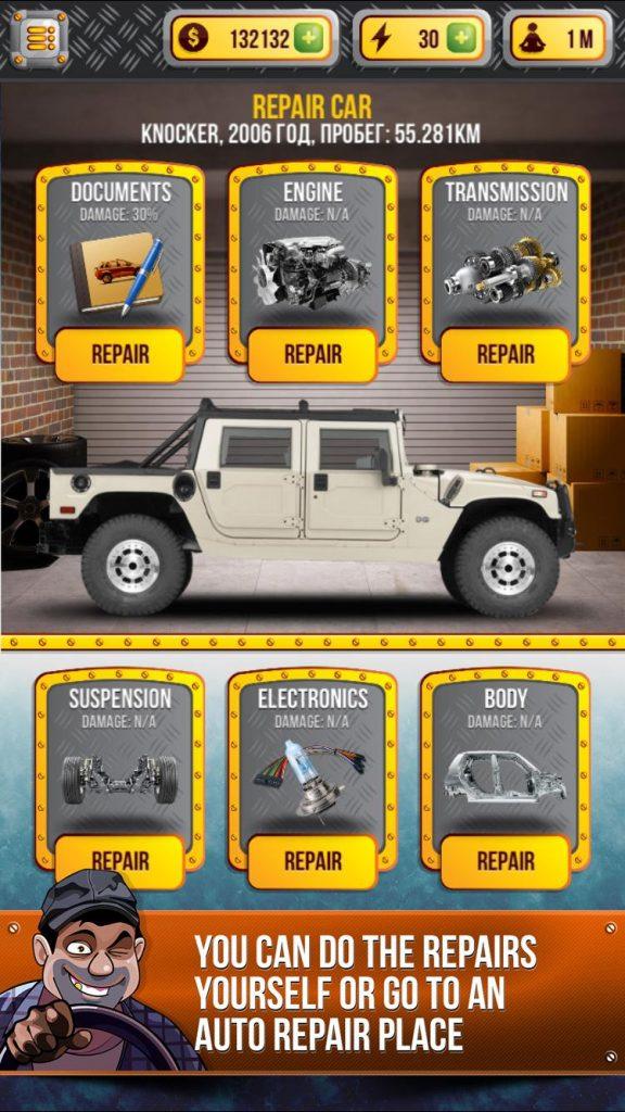دانلود Car Dealer Simulator 2.4 – بازی جالب فروشندگان اتومبیل اندروید