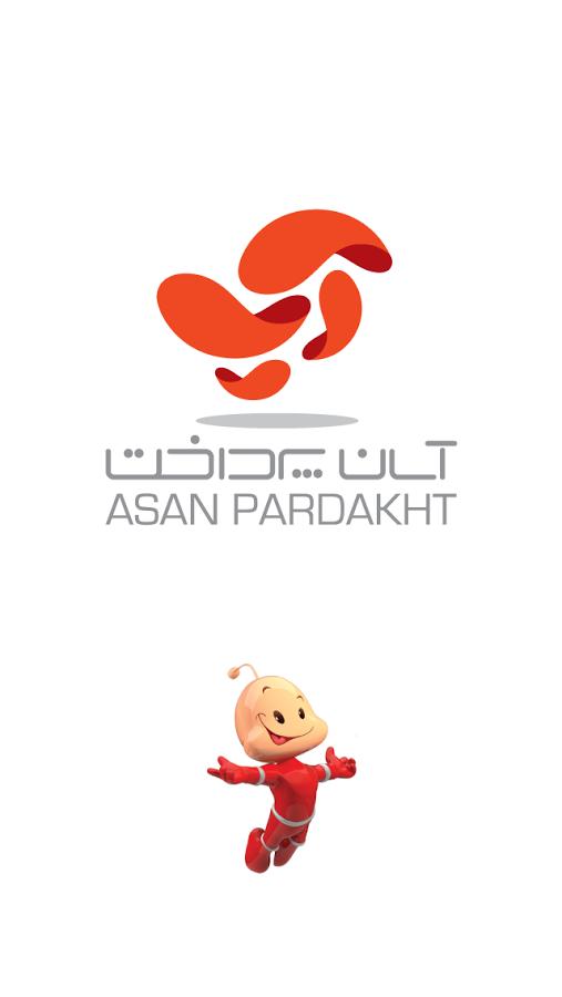 دانلود آپ جدید Asan Pardakht 4.6.0 آسان پرداخت اندروید