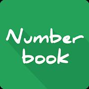 دانلود NumberBook- Caller ID & Block 3.2.1 – برنامه پیدا کردن شماره تلفن های ناشناس و مزاحم برای اندروید