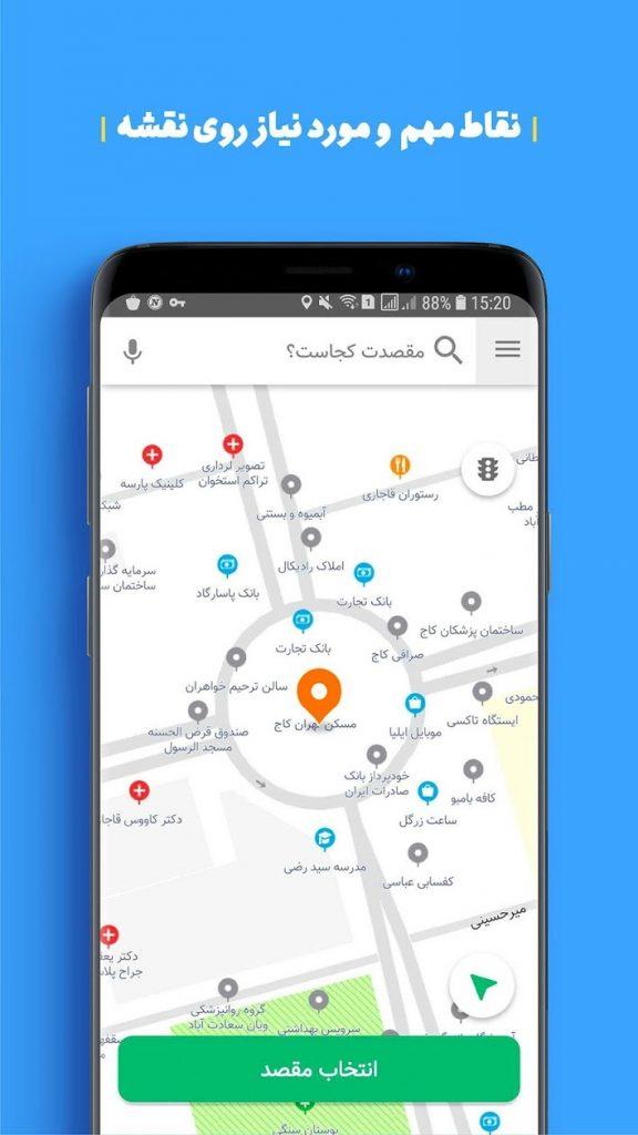 دانلود 4.37.3 Balad - مسیریاب سخنگو و نقشه بلد برای اندروید