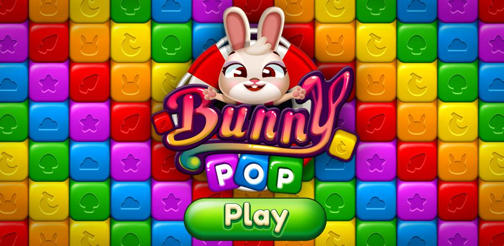 دانلود Bunny Pop Blast 21.0218.00 - بازی پازلی انفجار حباب های بانی اندروید