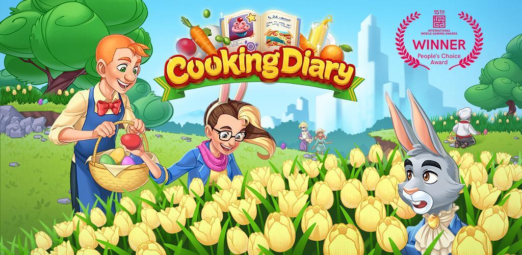 دانلود Cooking Diary 1.42.1 - بازی شبیه سازی خاطرات آشپزی اندروید