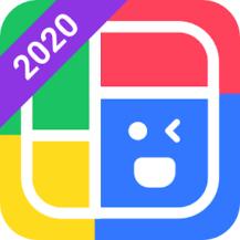 دانلود Photo Grid – Collage Maker Premium 8.00 برنامه ساخت کلاژ اندروید