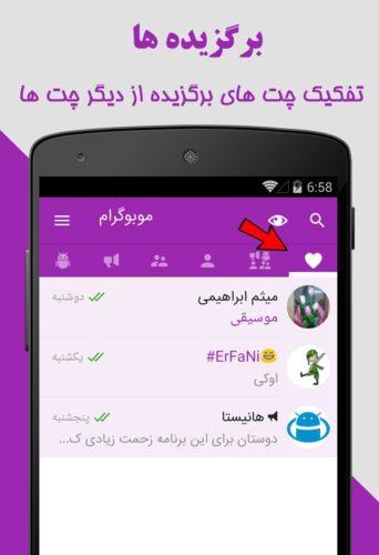 دانلود تلگرام فارسی آپدیت 2021 جدید Telegram Farsi اندروید