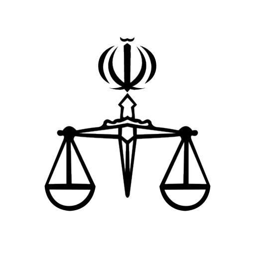دانلود اپلیکیشن عدالت همراه برای اندروید Edalate Hamrah 1.5.0